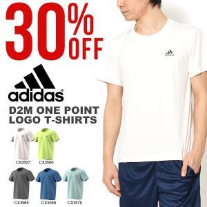 30%off 半袖 Tシャツ アディダス adidas D2M ワンポイントロゴTシャツ メンズ ランニング トレーニング ウェア 2018春新作|elephant