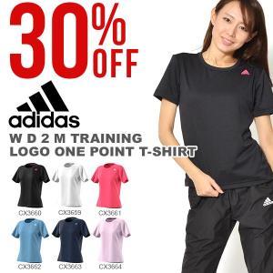 30%off 半袖 Tシャツ アディダス adidas レディース W D2M 定番 ロゴ ワンポイント 吸汗速乾 スポーツウェア トレーニング ランニング 2018新作