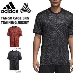 半袖 Tシャツ アディダス adidas メンズ TANGO CAGE ENG トレーニングジャージー サッカー トレーニングウェア プラクティスシャツ 2018秋冬新作 得割25 EUV18|elephant