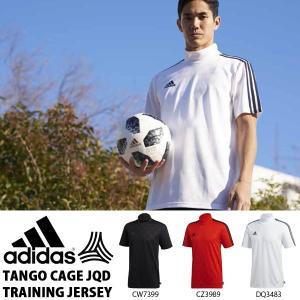 半袖 Tシャツ アディダス adidas メンズ TANGO CAGE JQD トレーニングジャージー サッカー トレーニング プラクティスシャツ 2018秋冬新作 得割25 EUV20|elephant