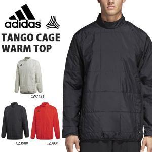 得割30 アディダス adidas メンズ TANGO CAGE ウォームトップ 中綿 サッカー フットボール トレーニング ウェア 送料無料 EUV33|elephant