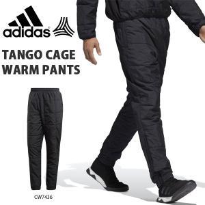 得割30 ロングパンツ アディダス adidas メンズ TANGO CAGE ウォームパンツ サッカー フットボール トレーニング ウェア 送料無料 EUV51|elephant