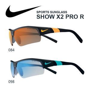 スポーツサングラス ナイキ NIKE SHOW X2 PRO R NIKE VISION ナイキ ヴィジョン ゴルフ ランニング 紫外線対策 UVカット 得割23 送料無料