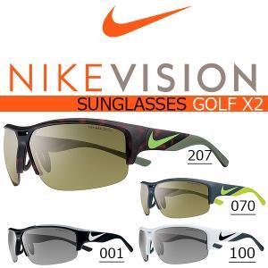 【最大22%還元】 サングラス ナイキ NIKE GOLF X2 NIKE VISION ナイキ ヴィジョン ゴルフ UVカット
