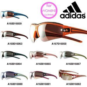 スポーツサングラス アディダス adidas レディース a168 EVIL-E HRM PRO S ランニング マラソン ゴルフ テニス 得割30 送料無料|elephant