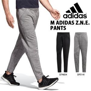 30%OFF ロングパンツ アディダス adidas M adidas Z.N.E. パンツ メンズ テーパードパンツ ジャージ トレーニング ウェア 送料無料 EVT17|elephant