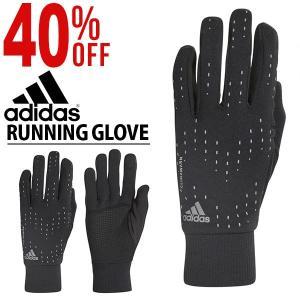 得割30 アディダス adidas メンズ レディース ランニング グローブ 手袋 ランニング ジョギング マラソン ウォーキング 2019秋新作 EVT68