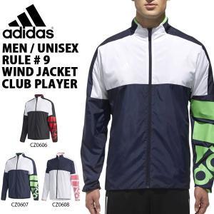 得割30 ウインドブレーカー アディダス adidas MEN/UNISEX RULE#9 ウインドジャケット 裏起毛 CLUB PLAYER ナイロン テニス ウエア EYV85|elephant