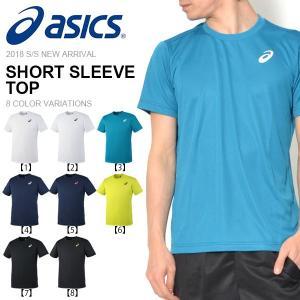半袖 Tシャツ アシックス asics ショートスリーブトップ メンズ レディース ワンポイント 吸汗速乾 ランニング トレーニング ウェア 2018春夏新作 得割10