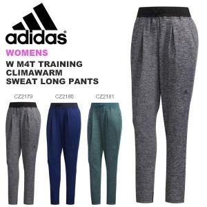 アディダス adidas W M4Tトレーニング クライマウォーム スウェットロングパンツ レディース テーパードパンツ トレーニング 2018秋冬新作 得割20 送料無料|elephant