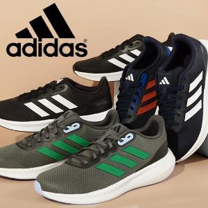 ランニングシューズ アディダス adidas FALCONRUN M メンズ 初心者 マラソン ジョギング シューズ ランシュー 靴 スニーカー 2019秋新色 送料無料 25%OFF|elephant