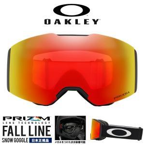 スノーゴーグル OAKLEY オークリー FALL LINE フォールライン ミラー プリズム レンズ メガネ対応 スノーボード スキー 日本正規品 oo7086-01 送料無料 得割30|elephant