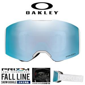 限定モデル スノーゴーグル OAKLEY オークリー FALL LINE フォールライン プリズム メガネ対応 スノーボード スキー 日本正規品 oo7086-04 送料無料 得割30|elephant