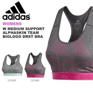スポーツブラ アディダス adidas W ミディアムサポート ALPHASKIN TEAM Biglogo DRSTブラ レディース ブラトップ スポブラ インナー 2018秋冬新作 得割20 FAN78|elephant