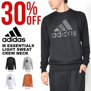 得割30 アディダス adidas M ESSENTIALS ライトスウェット クルーネック メンズ ロゴ スウェット トレーナー トレーニング ウェア FAO89|elephant