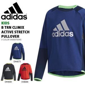 現品のみ 得割40 アディダス adidas B TRN CLIMIX アクティブストレッチ プルオーバー キッズ ジュニア 子供 スポーツウェア FAP08|elephant
