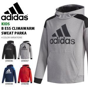 得割30 アディダス adidas B ESS CLIMAWARM スウェットパーカー 裏起毛 キッズ ジュニア 子供 プルオーバー トレーナー スポーツウェア FAP14|elephant
