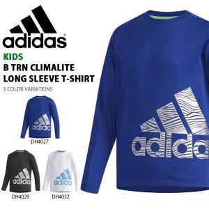 アディダス adidas B TRN CLIMALITE 長袖Tシャツ キッズ ジュニア 子供 ロンT ビッグロゴ 吸汗速乾 スポーツウェア 2018秋冬新作 得割23 FAP18|elephant