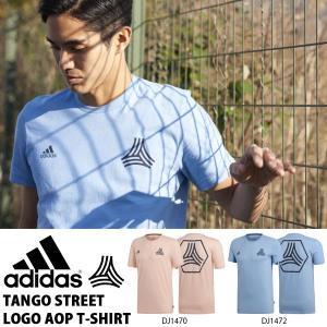 半袖 Tシャツ アディダス adidas メンズ TANGO STREET ロゴAOP Tシャツ サッカー トレーニング プラクティスシャツ 2018秋冬新作 得割25 FAP98|elephant