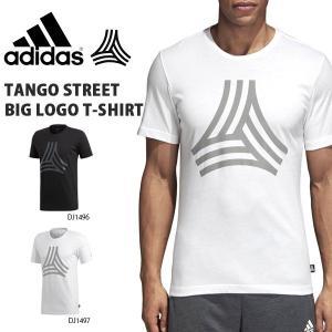 半袖 Tシャツ アディダス adidas メンズ TANGO STREET ビッグロゴ Tシャツ サッカー トレーニングウェア プラクティスシャツ 2018秋冬新作 得割23 FAQ00|elephant