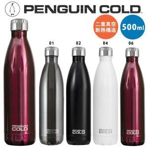 PENGUIN COLD ペンギンコールド fashion Penguin 30017 ステンレス ボトル 17oz 500ml 保温 保冷 水筒 アウトドア キャンプ|elephant