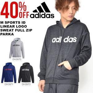 40%OFF アディダス adidas M SPORTS ID リニアロゴスウェットフルジップパーカー 裏起毛 メンズ スウェット トレーナー トレーニング ウェア 2018秋冬新作 FAT24|elephant