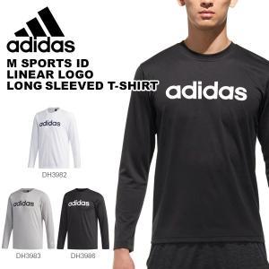 アディダス adidas M SPORTS ID リニアロゴ長袖Tシャツ メンズ ロンT ランニング トレーニング ウェア 2018秋冬新作 得割20 FAT34