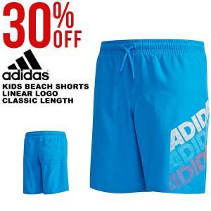 30%OFF スイムウェア アディダス adidas キッズビーチショーツ リニアロゴ クラシックレングス 子供 ジュニア 男の子 ビーチショーツ 海パン 2018春新作 elephant