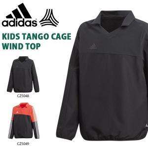 得割30 キッズ ピステ アディダス adidas KIDS TANGO CAGE ウィンドトップ 裏メッシュ付 サッカー トレーニング ウェア 3本ライン 2018秋冬新作 FBK70|elephant