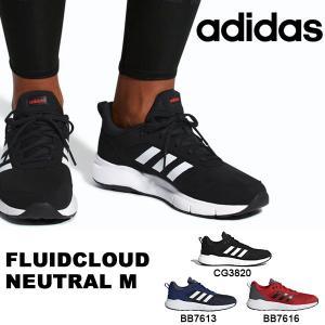 ランニングシューズ アディダス adidas FLUIDCLOUD NEUTRAL M メンズ 初心者 ジョギング シューズ 靴 スニーカー 2018春新作 得割25|elephant
