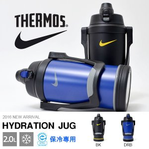 水筒 ナイキ NIKE ハイドレーションジャグ 2L 保冷専用 サーモス スポーツボトル 水分補給 ステンレス 魔法瓶 得割15 送料無料|elephant