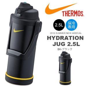 水筒 ナイキ NIKE ハイドレーションジャグ 2.5L 保冷専用 サーモス スポーツボトル 水分補給 ステンレス 魔法瓶 得割20|elephant