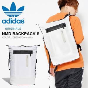 現品限り バックパック adidas アディダス オリジナルス メンズ レディース HERI NMD BACKPACK S リュックサック デイパック FJA57 ¬|elephant