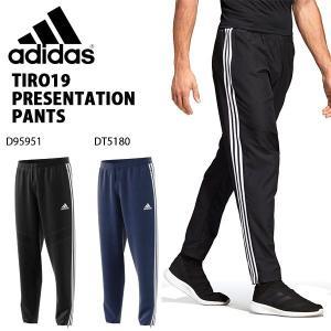 ジャージ ロングパンツ アディダス adidas メンズ TIRO19 プレゼンテーションパンツ サッカー トレーニング ウェア 練習 3本線 2019春新作 得割20 FJU13|elephant