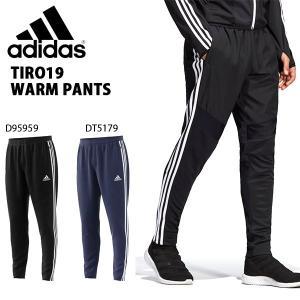 ジャージ ロングパンツ アディダス adidas メンズ TIRO19 ウォームパンツ サッカー トレーニング ウェア 練習 3本線 2019春新作 得割20 送料無料 FJU15|elephant