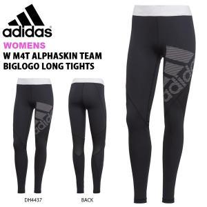 アディダス adidas W M4T ALPHASKIN TEAM Biglogo ロングタイツ レディース アルファスキン コンプレッション インナー 2018秋冬新作 得割25 FKA61|elephant