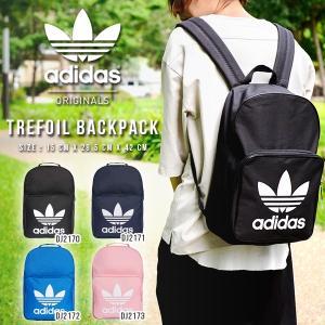 バックパック adidas アディダス オリジナルス メンズ レディース HERI BACKPACK CLASSIC TREFOIL 18L リュックサック デイパック ¬|elephant