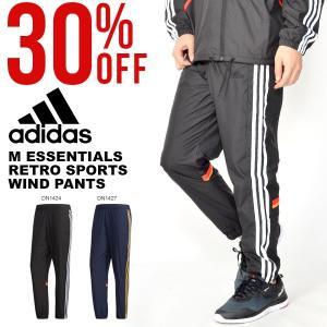 30%OFF ウインドブレーカーパンツ アディダス adidas M ESSENTIALS レトロスポーツ ウインドパンツ 裏起毛 メンズ ナイロン ロングパンツ|elephant