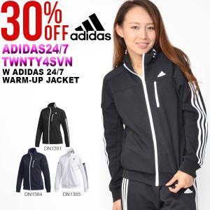 30%OFF アディダス adidas W adidas 24/7 ウォームアップジャケット レディース ジャージジャケット トレーニング ウェア 3本ライン 2018秋冬新作 FKK19|elephant