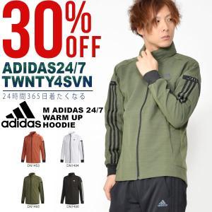 30%OFF アディダス adidas M adidas 24/7 ウォームアップフーディー メンズ ジャージジャケット トレーニング ウェア 3本ライン FKK27|elephant