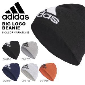 得割30 ニット帽 アディダス adidas ビックロゴビーニー メンズ レディース ニットキャップ ビーニー 帽子 FKL56|elephant