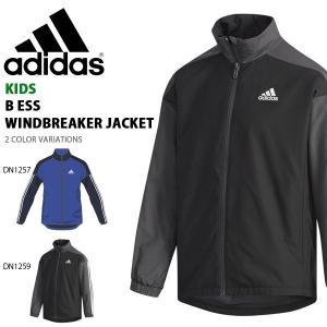 得割30 アディダス adidas B ESS ウインドブレーカー ジャケット 裏起毛 キッズ ジュニア 子供 ナイロン スポーツウェア 3本ライン FKM12|elephant