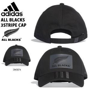 アディダス adidas オールブラックス 3STRIPE キャップ ラグビー ALL BLACKS 帽子 CAP サポーター グッズ スポーツ観戦 2018秋冬新作 得割20 FLX17 elephant
