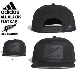 アディダス adidas オールブラックス フラットキャップ ラグビー ALL BLACKS 帽子 CAP サポーター グッズ スポーツ観戦 2018秋冬新作 得割20 FLX24