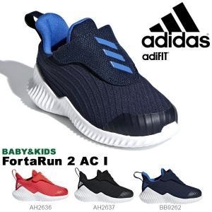 ベビーシューズ アディダス adidas FortaRun 2 AC I キッズ 子供 ベルクロ スニーカー 子供靴 ファーストシューズ シューズ 靴 2018秋冬新作 得割24|elephant