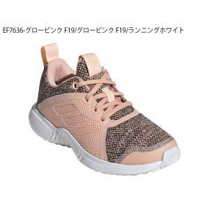 キッズ スニーカー アディダス adidas FortaRunX 2 KNIT K ジュニア 子供 女の子 ガールズ レディース 子供靴 スポーツ シューズ 靴 2019秋新作 得割22|elephant|04
