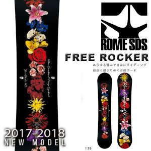 ROME SDS ローム 板 スノー ボード FREE RO...