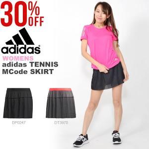 30%OFF スコート アディダス adidas WOMEN BASE SKIRT レディース スカート テニススカート テニス ウェア 2019春新作 FRO01 elephant