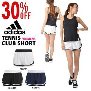 adidas (アディダス) TENNIS CLUB SHORT になります。  レディース・女性・...