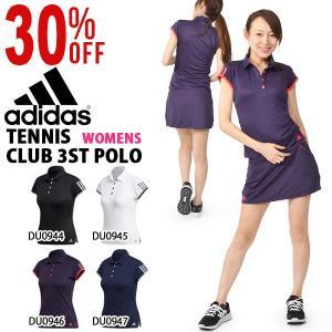 半袖 ポロシャツ アディダス adidas レディース TENNIS CLUB 3ST POLO テニスウェア 3本ライン 2019夏新作 20%OFF FRO23|elephant